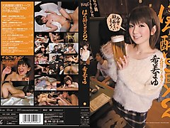 Amazing Japanese model Mayu Nozomi in Best handjobs, couple JAV scene