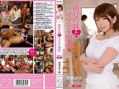 Amazing Japanese girl Mayu Nozomi in Fabulous college, couple JAV video