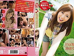 Yuma Asami in Cherry Boys First Experience part 2.2