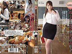 Exotic Japanese chick Yui Hatano in Horny doggy style, couple JAV movie
