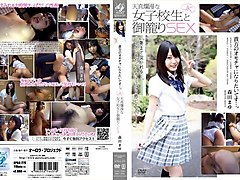 Crazy Japanese model Mayu Morita in Incredible college, outdoor JAV movie