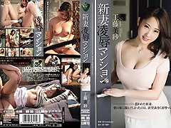 Fabulous Japanese model Misa Kudo in Crazy big tits, wife JAV video
